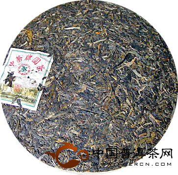 """:""""中茶牌圆茶""""—纪念香港回归十周年"""