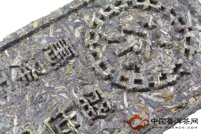 牌纪念香港回归十周年青熟砖