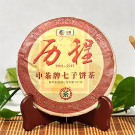2011年昆明茶厂中茶牌历程(熟饼)