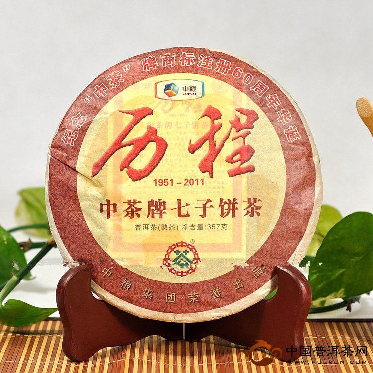 中茶牌历程(熟饼)