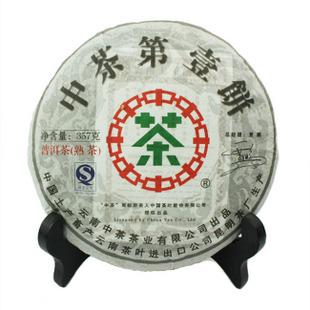 2009年昆明茶厂中茶牌中茶第一饼