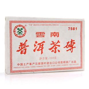 2006年昆明茶厂中茶牌7581