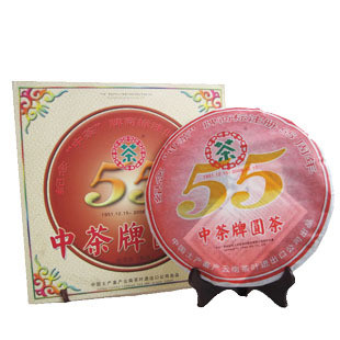 2006年昆明茶厂中茶牌55周年中茶牌圆茶