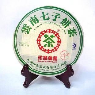 2011年昆明茶厂中茶牌七子饼珍品典藏