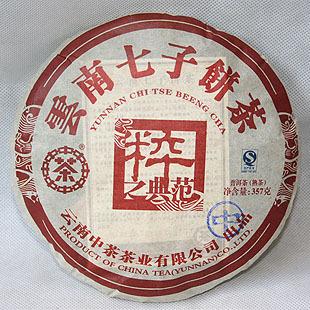 2011年昆明茶厂中茶牌粹之典范