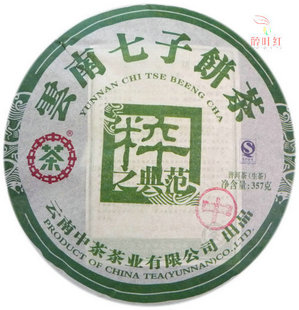 2011年昆明茶厂中茶牌粹之典范生茶