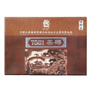 1989年昆明茶厂中茶幸牌7581银砖