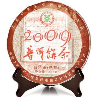 2009年昆明茶厂中茶牌云南普洱茶