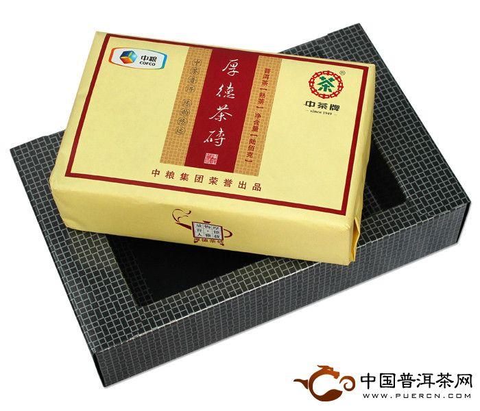 中茶厚德茶砖