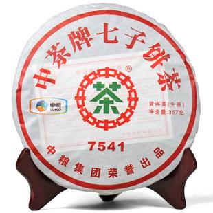 2011年昆明茶厂中茶牌7541