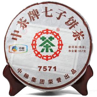 2011年昆明茶厂中茶牌7571熟茶