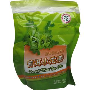 2010年昆明茶厂中茶牌普洱小沱茶