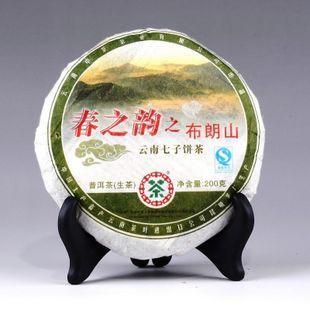 2009年昆明茶厂中茶牌春之韵之布朗山青饼