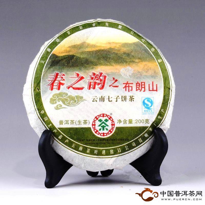 中茶牌春之韵之布朗山青饼