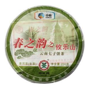 2011年昆明茶厂中茶牌春之韵 攸乐山