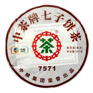 2012年昆明茶厂中茶牌7571饼茶