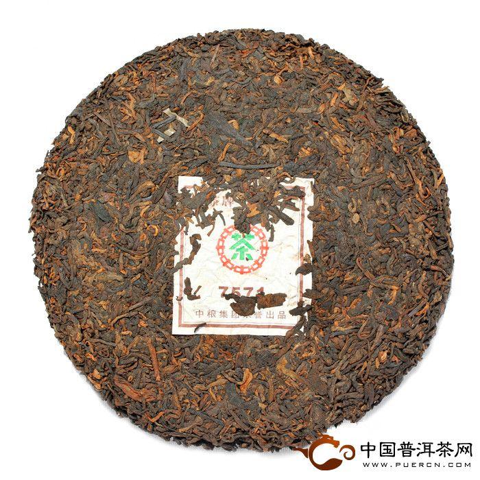 中茶牌7571饼茶