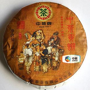 2011年昆明茶厂中茶牌中茶贡饼