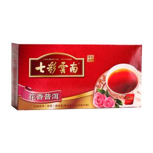 七彩云南庆沣祥花香袋泡茶