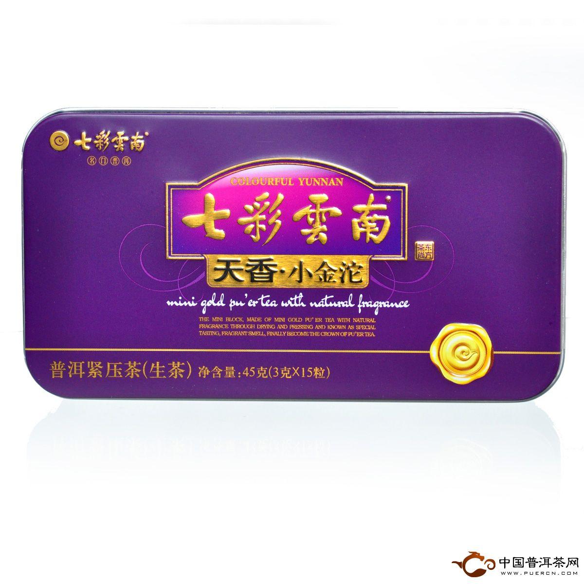 七彩云南庆沣祥天香小金沱