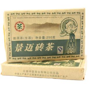 2011年昆明茶厂中茶牌景迈茶砖