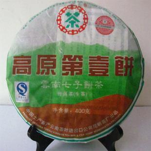 2007年昆明茶厂中茶牌高原第壹饼