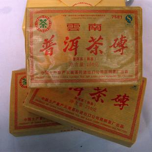 2009年昆明茶厂中茶牌7581砖