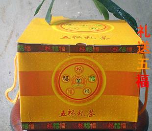 2007年昆明茶厂中茶牌五福禮茶