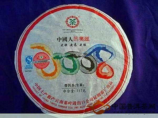 中茶牌经典07七子饼
