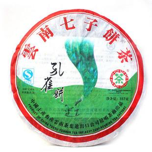 2007年昆明茶厂中茶牌孔雀饼