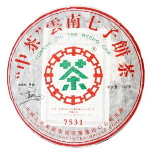2006年昆明茶厂中茶牌7531熟饼