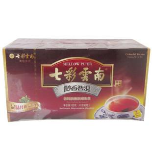 七彩云南庆沣祥袋泡系列之醇香普洱