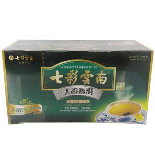 七彩云南庆沣祥袋泡系列之天香普洱