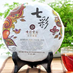 七彩云南庆沣祥七彩熟饼