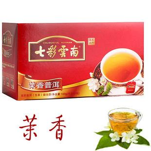 七彩云南庆沣祥茉香袋泡茶