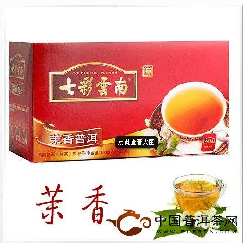 七彩云南茉香袋泡茶