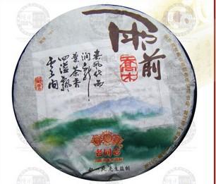 雨前乔木老同志普洱茶海湾茶厂2010年
