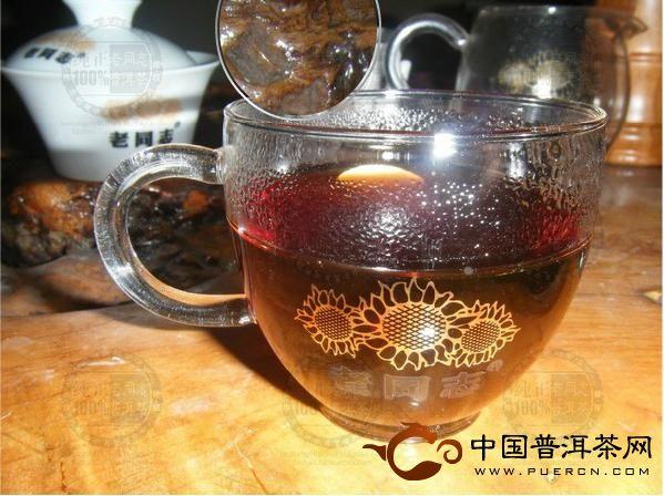 老同志普洱茶 散茶