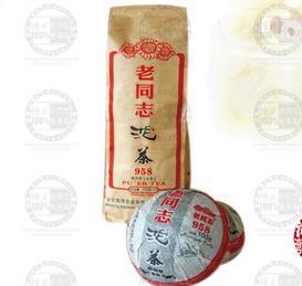 958青沱老同志普洱茶海湾茶厂2010年