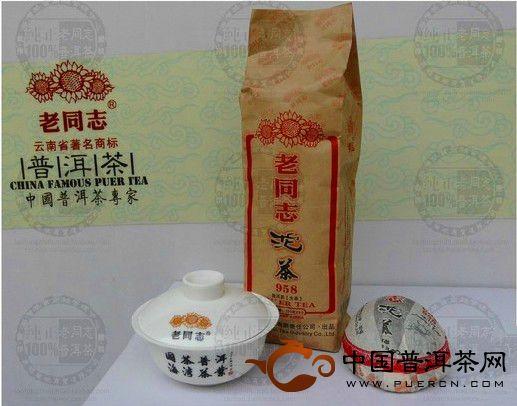 958青沱老同志普洱茶