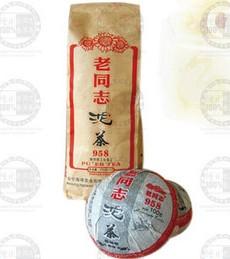 958青沱老同志普洱茶海湾茶厂2008年