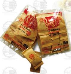 健康是福老同志普洱茶海湾茶厂2012年