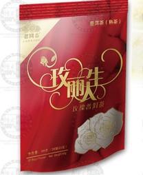 玫丽人生袋泡老同志普洱茶海湾茶厂2008年