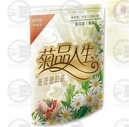 菊品人生袋泡老同志普洱茶海湾茶厂2008年