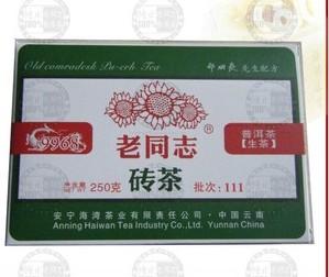 9968老同志普洱茶海湾茶厂2011年