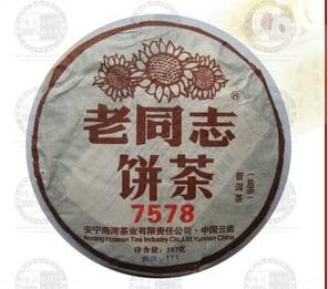 7578熟饼老同志普洱茶海湾茶厂2011年