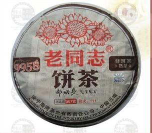 9958熟饼老同志普洱茶海湾茶厂2011年
