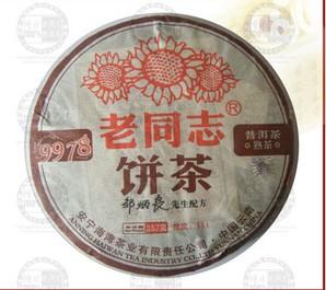 9978熟饼老同志普洱茶海湾茶厂2011年