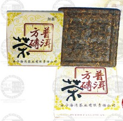 普洱方砖老同志普洱茶海湾茶厂2007年