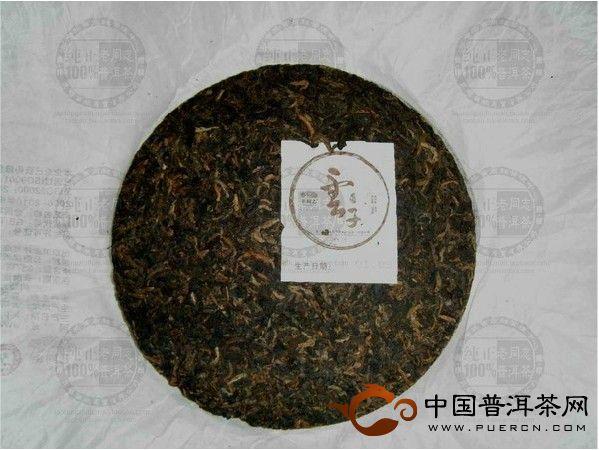 云子七子饼老同志普洱茶海湾茶厂2011年